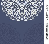vintage invitation card with... | Shutterstock .eps vector #253942279