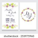beautiful floral wedding... | Shutterstock .eps vector #253975960