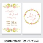 beautiful floral wedding... | Shutterstock .eps vector #253975963