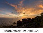 beautiful beach at sunset date. | Shutterstock . vector #253981264