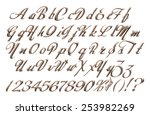 alphabets in silver on isolated ... | Shutterstock . vector #253982269