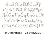 alphabets in silver on isolated ... | Shutterstock . vector #253982320