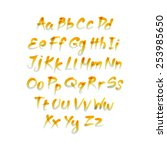 vector alphabet. hand drawn... | Shutterstock .eps vector #253985650