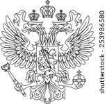 black and white coat of arms of ... | Shutterstock .eps vector #253986580