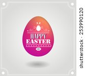happy easter greeting card... | Shutterstock .eps vector #253990120