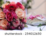 wedding bouquet with ring pillow | Shutterstock . vector #254012650