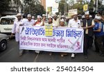 Постер, плакат: Kolkata AAP volunteers organized