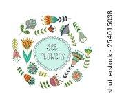 vector circular floral wreath... | Shutterstock .eps vector #254015038