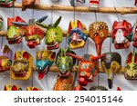 mayan wooden masks for sale ... | Shutterstock . vector #254015146