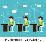 everyday work | Shutterstock .eps vector #254020540