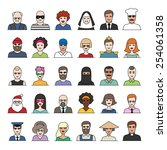 set of cartoon human characters ... | Shutterstock .eps vector #254061358