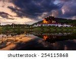 ho kham luang in the evening | Shutterstock . vector #254115868