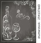 vintage wine poster on...   Shutterstock .eps vector #254137660