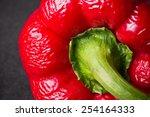 dry paprika closeup. | Shutterstock . vector #254164333