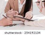 business people discussing the... | Shutterstock . vector #254192134