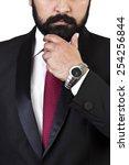 close up portrait of business... | Shutterstock . vector #254256844