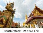 wat phra kaew  temple of the... | Shutterstock . vector #254261170