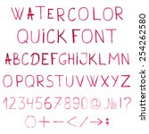 vector watercolor alphabet with ...   Shutterstock .eps vector #254262580