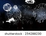 silhouette of cheering people... | Shutterstock . vector #254288230