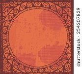 hand drawn   shabby   ethnic ... | Shutterstock .eps vector #254307829