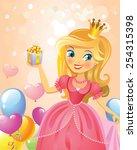 Happy Birthday  Princess ...