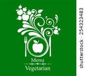 vegetarian menu.  illustration | Shutterstock . vector #254323483