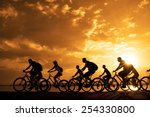 image of sporty company friends ... | Shutterstock . vector #254330800