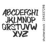 alphabet. hand drawn letters.... | Shutterstock .eps vector #254337298