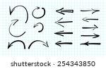 set of hand drawn vector arrow... | Shutterstock .eps vector #254343850