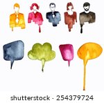 isolated watercolor human...   Shutterstock . vector #254379724