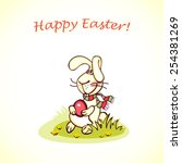 happy easter card. easter ... | Shutterstock .eps vector #254381269