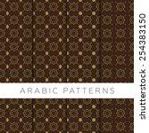 arabic seamless pattern   Shutterstock .eps vector #254383150
