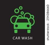 navigation car wash icon | Shutterstock .eps vector #254386660