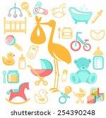 baby  newborn  accessories | Shutterstock .eps vector #254390248