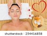 smiling brunette enjoying a... | Shutterstock . vector #254416858
