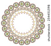 circular pattern with ethnic... | Shutterstock .eps vector #254451598