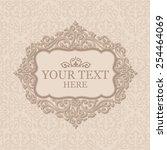 luxury background | Shutterstock .eps vector #254464069