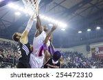 izmir  february 04  pinar... | Shutterstock . vector #254472310