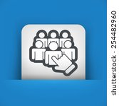 staff selection icon | Shutterstock .eps vector #254482960