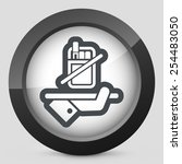 no smoke icon | Shutterstock .eps vector #254483050