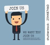 join us vector cartoon concept... | Shutterstock .eps vector #254487460
