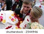 wedding | Shutterstock . vector #2544946