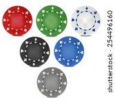 poker chips. isolated on white ...   Shutterstock .eps vector #254496160