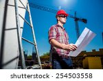 real engineer looking at his...   Shutterstock . vector #254503558