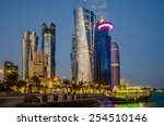 Stock photo doha at blue hour 254510146
