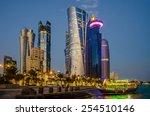 Stock photo doha at blue hour 254510146