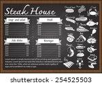 steak house menu on chalkboard... | Shutterstock .eps vector #254525503