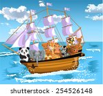 animals floating on a ship | Shutterstock .eps vector #254526148