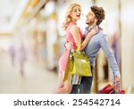smiling couple in a shopping