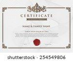certificate design template. | Shutterstock .eps vector #254549806